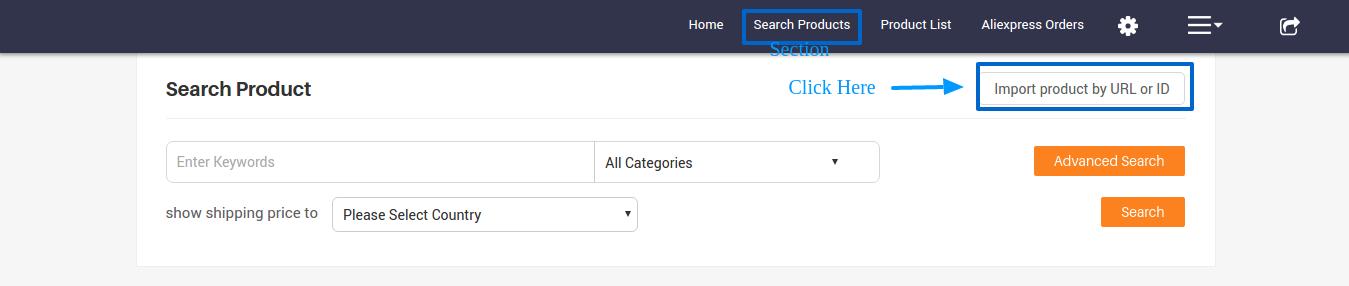 import-URL-ID-A